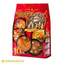 HIKARI 5 taste Spicy Hot soup Harusame 10 pack noodle Japanese Japan Mug Cup mix