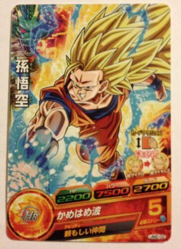 Dragon Ball Heroes Promo UM2-02