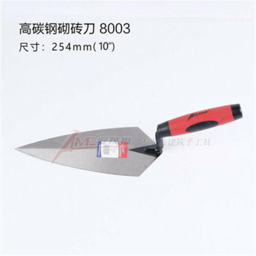 Brick Trowel Laying Carbon Steel Blade Pointing Plaster Tool Construction Tools