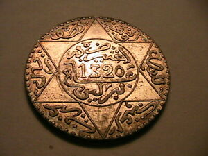 1320-Morocco-5-Dirhams-Ch-XF-AU-French-Moroccan-Africa-Silver-Maroc-World-Coin