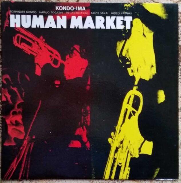 1989 FREE JAZZ - TOSHINORI KONDO AND IMA - HUMAN MARKET LP - AUSSIE VIRGIN 2023