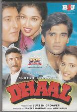 Dhaal - sunil Shetty  [Dvd] EROS Released