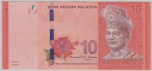 Mazuma *M926 Malaysia Zeti $10 EY9900099 Radar Number GEF