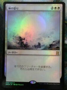1 Rout White Invasion Mtg Magic Rare 1x x1