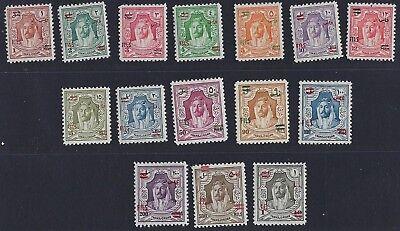 Willensstark Jordan 1952 Neu Currency Ovpt Set Of 15 Auf König Abdullah Ausgabe To 1 Dinar Sg Um Jeden Preis Mittlerer Osten Briefmarken