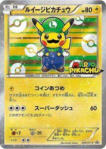 Luigi-Pikachu-Japanese-Pokemon-Card-PCG-295-XY-P-Promo-Holo-rare-NM