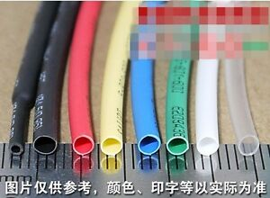 φ40mm Soft Heat Shrink Tubing Fire Resistant Shrinkable Ratio 2:1 Red x 1 M