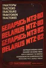 Reparatur Instandsetzung Werkstatt Belarus MTS 80 82 Minsk