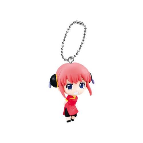Gintama Swing Mascot Anime Keychain SD Figure Yorozuya Yato Tribe~ Kagura @13389