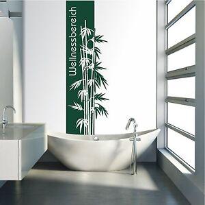 Wandtattoo Banner Wellnessbereich Bambus Bad Deko Relax Spa