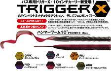 "**TRIGGER X Hammer Worm 10"" PTXHW10-RSD New"
