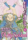 Oh My Goddess!: Volume 40 by Kosuke Fujishima (Paperback, 2012)