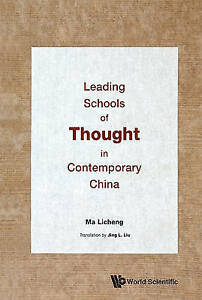 NEW-Leading-Schools-of-Thought-in-Contemporary-China-by-Licheng-Ma