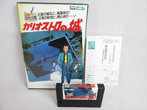 MSX-LUPIN-THE-3RD-The-Castle-of-Cagliostro-MSX2-Import-Japan-No-inst-23117-MSX