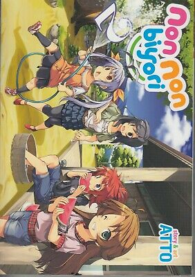 Non Non Biyori Vol 1,2,3,4,5,6,7,8,9,10 Manga Graphic Novels Set English