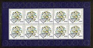 Bund-10-x-1911-postfrisch-KB-Kleinbogen-Zehnerbogen-10-er-Bogen-BRD-Edelstein