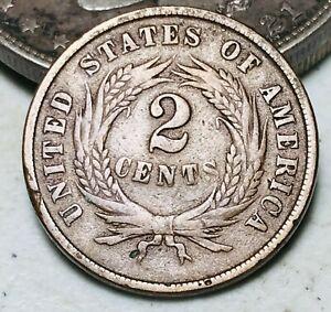 1865 Two Cent Piece 2C Ungraded Fancy 5 Good Civil War Era US Copper Coin CC6969