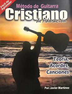 Método de Guitarra Cristiano de Adoración (Teoría, canciones y acordes)