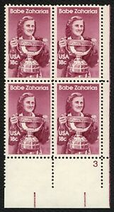 #1932 18c Bebé Zaharias, Placa Bloque [3 LR ], Nuevo Cualquier 4 = Libre Envío