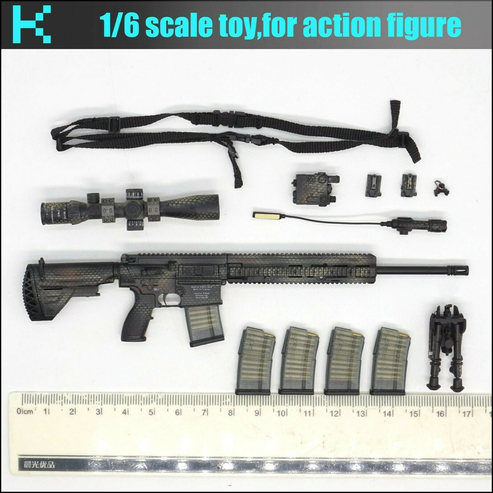 Y06-01 1 6 scale ES 26033S French special forces 417-Assault rifle