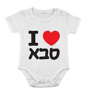 baf0b2fb591a1 J aime grand-papa hébreu vêtement pour bébé nouveau-né courte manche ...