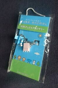 Details About Brand New Japanese Cube Animal Minecraft Style Pig And Elephant Keychain