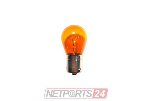 10 x Glühlampe Glühbirne Glühleuchte 12V 21W-Gelb Sockel Bau15S 120° Neu lagernd