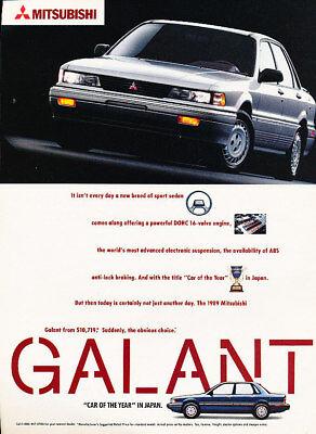 Classic Vintage Advertisement Ad A75-B 1985 Mitsubishi Galant Mirage 8-sided