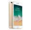 Apple-iPhone-6S-16GB-32GB-64GB-128GB-No-Touch-ID-AT-amp-T-Sprint-Unlocked miniature 6