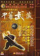 Shaolin Routine I Single Staff by Wang Haiying DVD