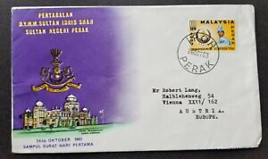 [SJ] Malaysia Installation Sultan Perak Idrid Shah 1963 Royal FDC *addressed