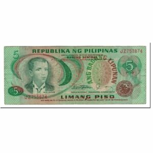 [#590517] Philippines, 5 Piso, 1978, KM:160d, EF(40-45) - France - Country: Philippines - France