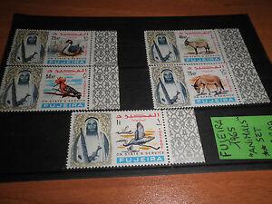 FRANCOBOLLI-FUJEIRA-1965-034-ANIMALI-UCCELLI-ANIMALS-034-NUOVI-MNH-SET-CAT-X