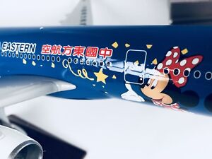 CHINA-EASTERN-LARGE-PLANE-MODEL-DISNEY-SHANGHAI-LTD-EDITION-SOLID-RESIN-48cm