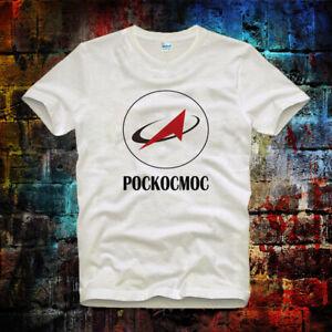 Roscosmos-Russian-Federal-Space-Agency-Retro-CooL-Unisex-amp-Ladies-T-Shirt-545b