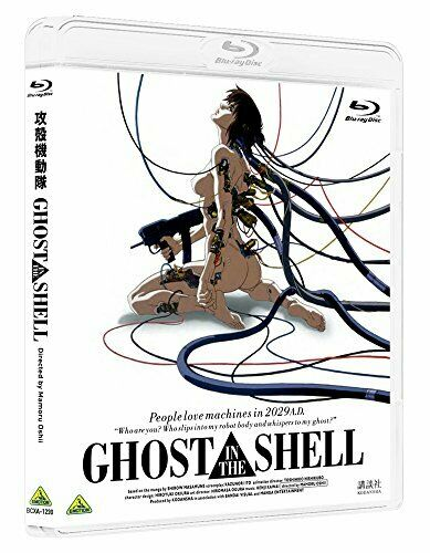 ANIME-GHOST IN THE SHELL PRICED-DOWN REISSUE Blu-ray L60 Bandai Visual New Japan
