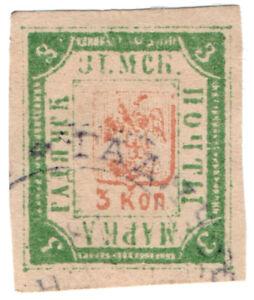 I-B-CK-Russia-Zemstvo-Postal-Gadiach-3kp