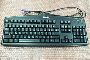 DELL KEYBOARD SK-8110 DRIVER DOWNLOAD
