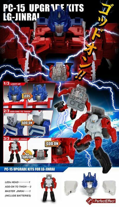 Perfect Effect PC-15 Ginrai Optimus Upgrade Set Jinrai Transformers Xmas LG 35
