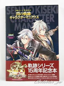 3-7-Days-JP-The-Legend-of-Heroes-Trails-of-Cold-Steel-Character-Maniacs