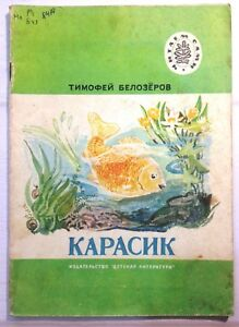 Children-s-Book-Paperback-poetry-Russian-Soviet-Illustrated-Poems-1981