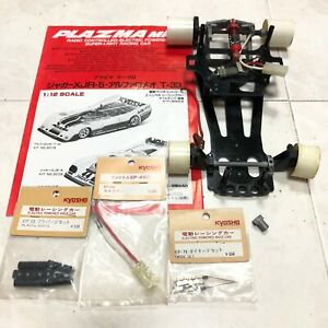 Used-Vintage-1-12-Kyosho-RC-Plazma-MkII-Rolling-Chassis-3078-FREE-SHIPPING