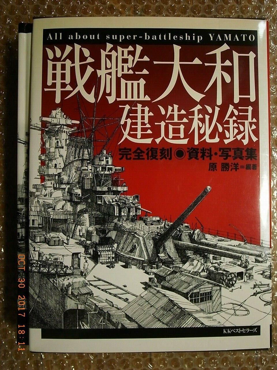 IJN BATTLESHIP YAMATO PLANS, PHOTOS COLLECTION, K.K. BEST SELLERS, JAPAN