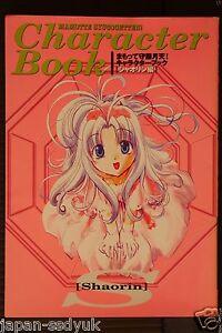 """JAPAN Mamotte Shugogetten Character Book """"Shaorin"""""""
