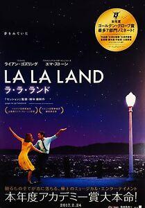 la la land 2016 ryan gosling emma stone japanese chirashi mini movie poster b5 ebay. Black Bedroom Furniture Sets. Home Design Ideas