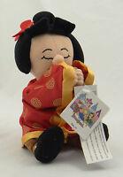 Disneyland (disney) It's A Small World Chinese Girl 9 Beanie Plush