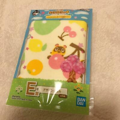 Animal crossing Ichiban kuji Banpresto Apple Cusion Mamekichi Doubutsu no mori