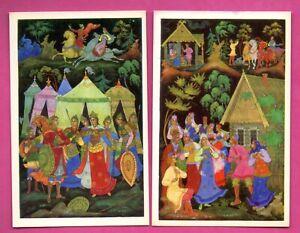 Russian-folktale-BY-KURKIN-Palekh-LOT-OF-4-VINTAGE-POSTCARDS-229