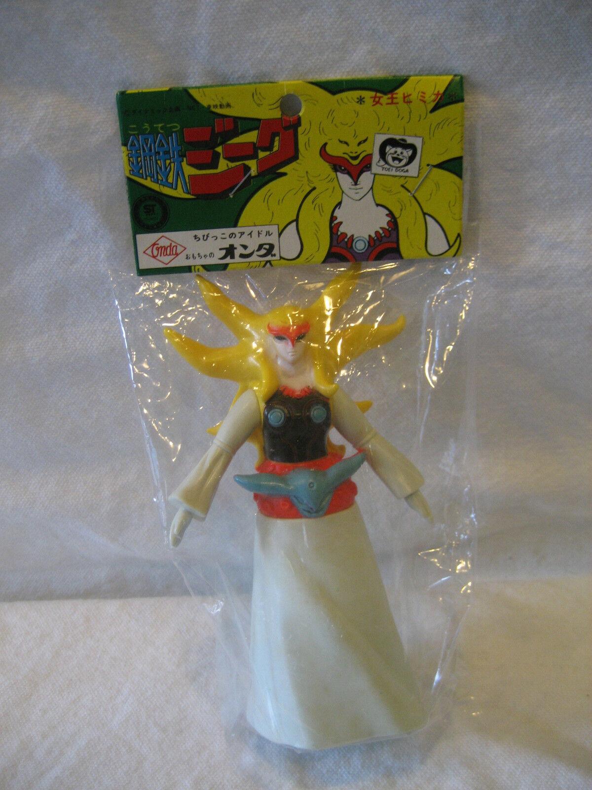 UNOPENED vintage Onda GEAG GEAG GEAG soft vinyl figure Japanese sofubi MIP Japan villain e14789