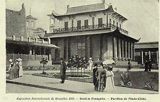 Postkaart - Brussel - Expo 1910 - Franse sectie - Paviljoen van Indo-China